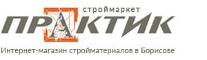 Строймаркет Практик